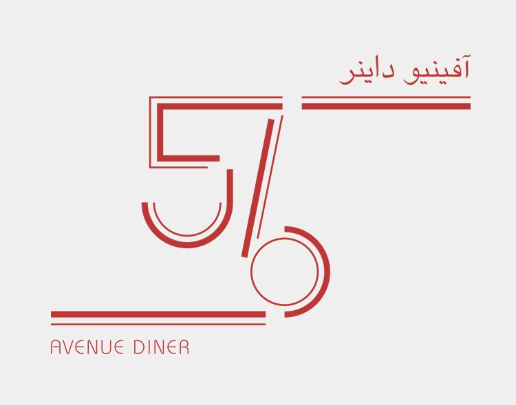 56th-logo